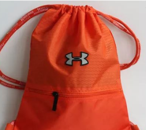 552b8b8b9f3c How To Recognise A Fake Under Armour Ozsee Sackpack