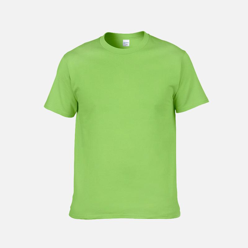 gildan-tee-round-neck-tshirt-76000-012