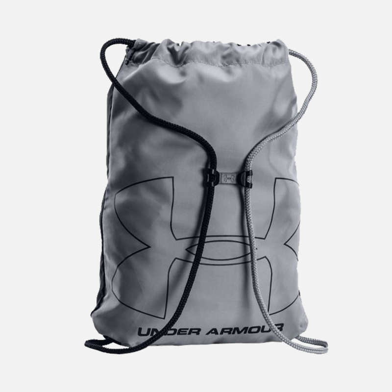 under-armour-sackpack-bag-1240539-001-B-1
