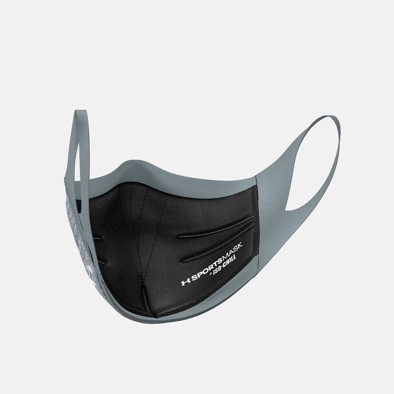 under-armour-sportsmask-pitch-gray-1368010-013-inner