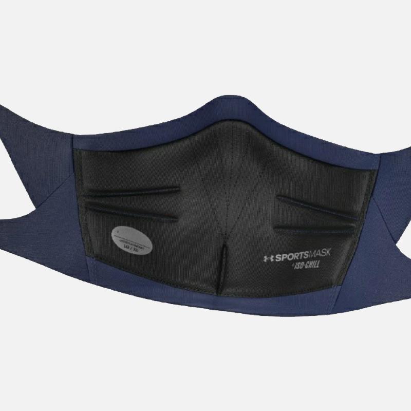 under-armour-sportsmask-ua-navy-1368010
